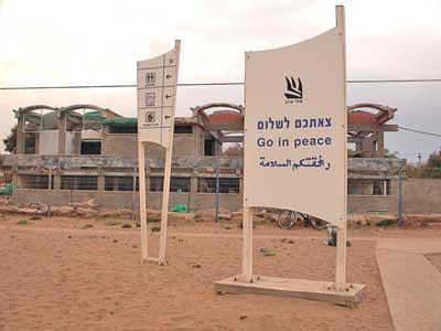 Israel - go in peace (Foto: Birgit-Cathrin Duval)
