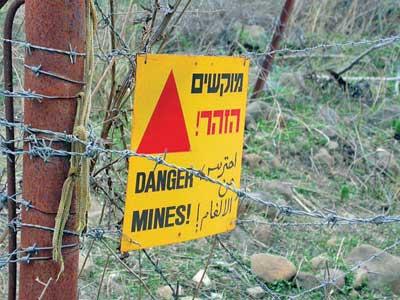 Israel - Danger Mines! (Foto: Birgit-Cathrin Duval)