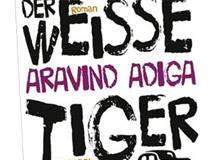 Schlecht behandelt: Booker-Preisträger Aravind Adiga kommt nicht zu Lesungen nach Deutschland