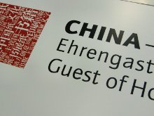 China: Guest of Honor oder Guest of Horror