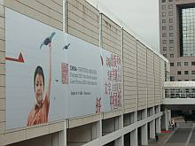 China: Guest of Honor 2009 der Buchmesse