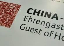 Lyrik war in China schon immer amtlich - Buchmesse-Podcast 2009