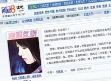 Das Internet als Motor der Verlagsbranche - in China