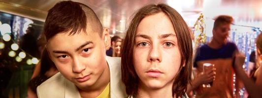 Tschick (Anand Batbileg) und Maik (Tristan Göbel) (Foto: Studiocanal)