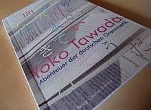 Yoko Tawada: Abenteuer der deutschen Grammatik 1